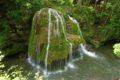 Wodospad Bigăr