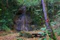 Wodospad Vrapče