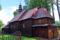 Cerkiew w Brzegach Dolnych