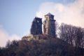 Slanecký hrad