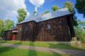 Cerkiew w Czarnej – Bieszczady