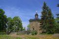 Kaple Panny Marie Sněžné – Hvězda
