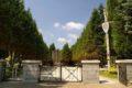 Cmentarz wojenny w Baligrodzie