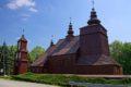 Cerkiew w Męcinie Wielkiej