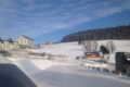 Czarna Góra Ski Resort