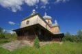 Cerkiew w Daliowej