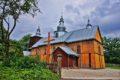 Cerkiew w Manastercu