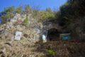 Jaskinia Dâmbovicioara