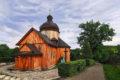 Cerkiew w Końskiem