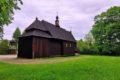 Cerkiew w Ustianowej