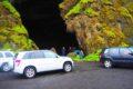Hjörleifshöfði Cave