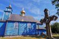 Cerkiew w Rogaczach