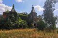 Pałac Międzylesie