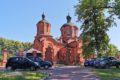 Cerkiew w Białowierzy